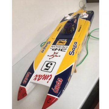 fibreglass speed boat